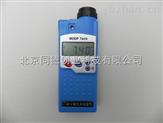 手持便携式二氧化碳检测仪大棚防水专业二氧化碳检测仪