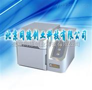荧光增白剂检测仪食品荧光增白剂分析仪