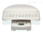 20公斤婴儿电子称精度50g