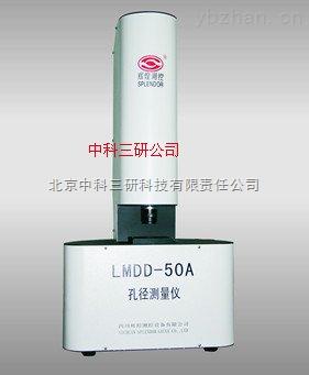 SH51-LMDD-50A-模具孔径测量仪
