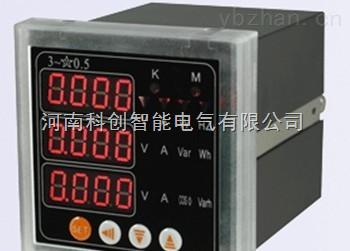 K-DLQ12-多功能電力儀表,智能電力儀表,多功能組合儀表,多功能電力網絡儀表
