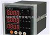 多功能電力儀表,智能電力儀表,多功能組合儀表,多功能電力網絡儀表