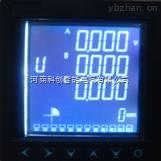多功能電力儀表,多功能數顯表,多功能組合儀表,多功能電力網絡儀表