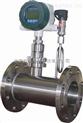 供應熱空氣流量計報價 空氣流量計安裝