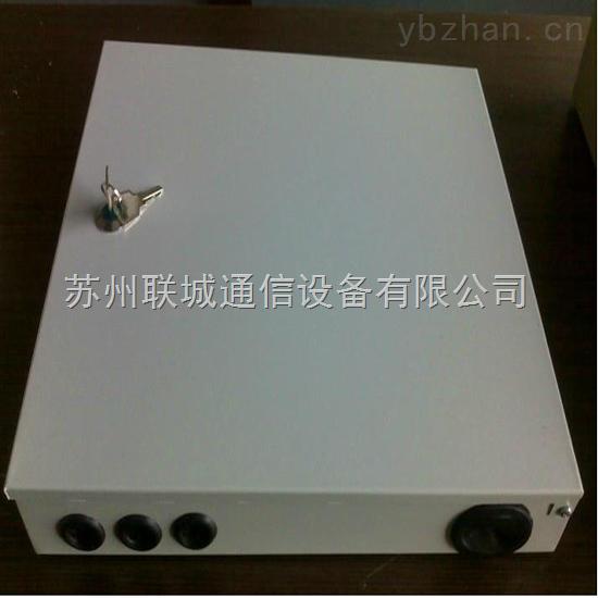 48芯光分路箱厂家、48芯光分路箱价格