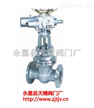 温州Z941W电动不锈钢闸阀厂家