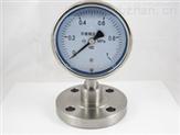 YNMF-150耐震隔膜式壓力表