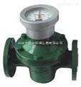LLQ-80气体腰轮流量计/腰轮流量计生产厂家
