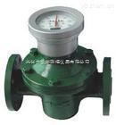 上海仪华—LL-F型不锈钢腰轮流量计
