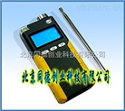 氨气气体检测仪便携式氨气检测仪便携式氨气报警仪