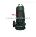 高扬程工程潜水泵 高扬程工程潜水装置