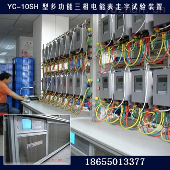 单、三相程控走字耐压试验装置
