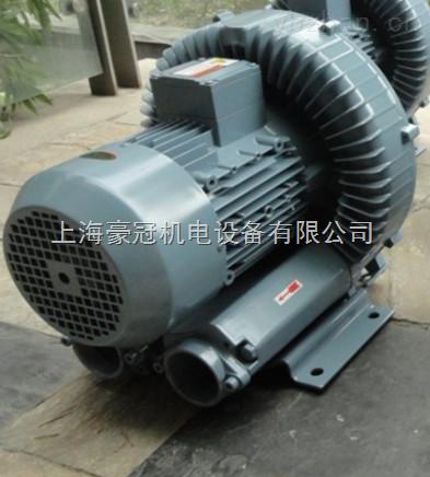 高压环形风机;环形高压鼓风机;台湾环形鼓风机