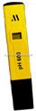 米克PH檢測儀筆式PH測定儀筆式酸度計