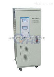 广东供应优质200KVA稳压器,欧阳华斯稳压器16年生产经验