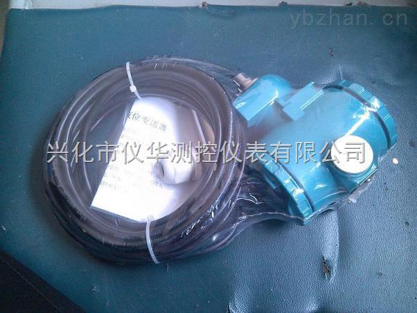 JK602电感液位变送器/JK602插入杆式电感液位变送器