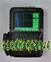 超聲波探傷儀便攜式超聲波探傷儀