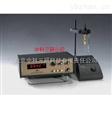 离子活度计 离子活度测量装置
