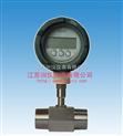 LWGQ系列氣體渦輪流量計廠家/價格及技術參數