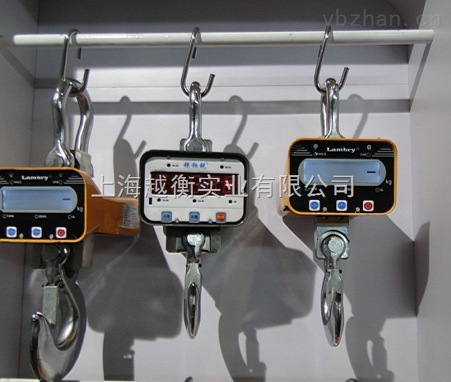 1t電子吊稱/5噸電子吊秤/3噸電子吊秤Z新報價