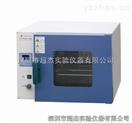 实验室鼓风干燥箱供应商、深圳恒温鼓风干燥箱厂家销售价格