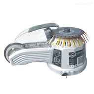 ZCUT2自动胶带切割机