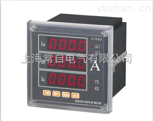 三数显交流电流表YH20AA-5S3