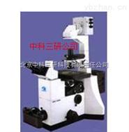 倒置荧光显微镜 新型倒置荧光生物显微镜