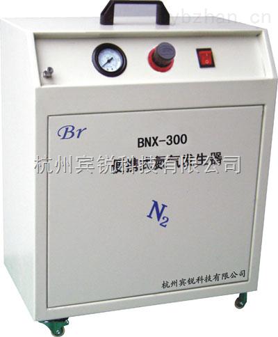 BNX-便攜式氮氣發生器