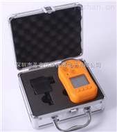 BX-80硫化氢报警仪