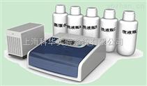 ST-96W型市場價上海科華怎么樣洗板機