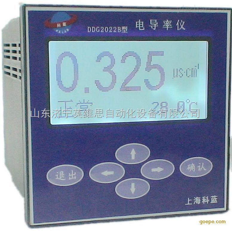 电导率仪 DDG2013