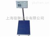 XK3190-A12+E称重显示器,耀华TCS-60kg电子秤促销