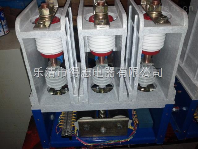 CKG4系列,分断能力大,电气和机械寿命长,在恶劣条件下工作可靠性高等优点,特别适合于在基础工业,冶金,石油,化工,矿山和码头 等部门使用。它适用于交流50HZ/60Hz,额定工作电压至12KV,额定工作电流160A至630A的电力系统中,供远,近距离接通和分断电路以及在 重任务条件下的频繁启动和控制交流电动机,并可与各种保护装置组成电磁起动器。 由于真空接触器比传统空气交流接触器有更多的优点,更长的使用寿命和更高的可靠性,并具有同电子设备兼容的辅助开关,因此,完全可以在一切条件下替代传统 交流接触器CJ