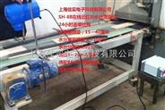 木板生产线水分測定儀