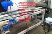 木板生产线水分测定仪