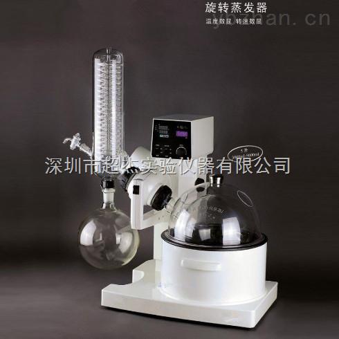 广东5L旋转蒸发仪价格 高真空旋转蒸发仪厂家报价