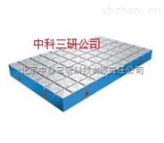 装配平板 动力机械装配平板