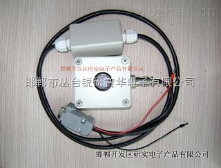 室外485通讯光照变送器