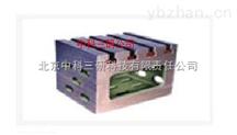 T型槽方箱 零部件T型槽方箱