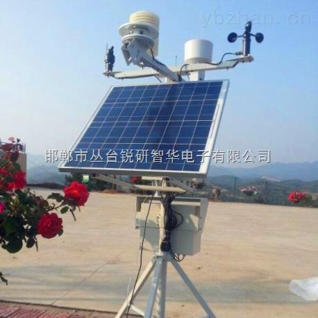 农业小型自动气象观测站