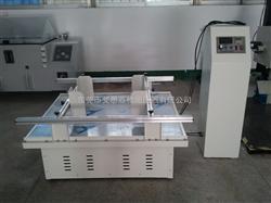 ES-40电磁式三综合试验试验技术