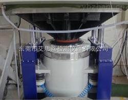 ES-120小型精密振动冲击试验机图片