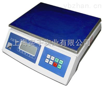 烟台3公斤防爆电子计量秤供应商