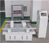 ES-3湿热振动台与振动试验价格