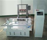 ES-200調頻振動綜合試驗機型號