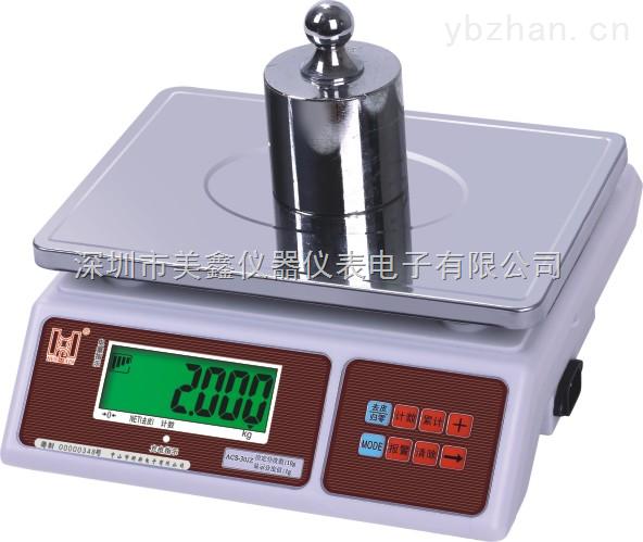 HX-Z1-电子计重秤