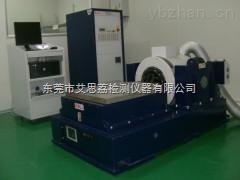 扫频振动试验测试标准