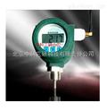 无线温度变送器 高精度温度变送器