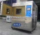 TS-252三槽式冷热冲击试验箱